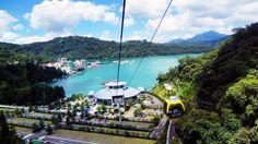 Sun Moon Lake Ropeway (日月潭纜車) | Guide to Taipei.com