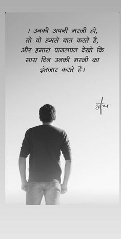 Eyes Quotes Soul, Soul Love Quotes, One Word Quotes, Shyari Quotes, Cute Love Quotes, True Quotes, Motivational Quotes, Funny Quotes In Hindi, Hindi Quotes Images