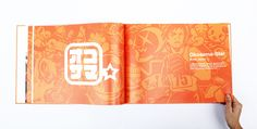 A revolution works from Furi-Furi Company (Tokyo) to Okosama-Star (Kobe), Tei shared his marverous decade creative journey via this portfolio book. We are commissioned to work on this book editorial, translation, writing and book production.