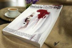 Tmolos Edebiyat 43. Sayısıyla Okurlarına Sesleniyor - Edebiyat Haber Portalı