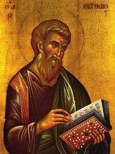 "St. Matthew, one of the twelve Apostles, is the author of the first Gospel. This has been the constant tradition of the Church and is confirmed by the Gospel itself. He was the son of Alpheus and was called to be an Apostle while sitting in the tax collectors place at Capernaum. Before his conversion he was a publican, i.e., a tax collector by profession. He is to be identified with the ""Levi"" of Mark and Luke."