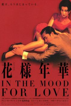 In The Mood for Love http://musicsandsouls.wordpress.com/2014/01/10/in-the-mood-of-love/