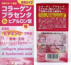 New Economy Type Collagen Placenta & Hyaluronic Acid 600tablets from Japan 544 #yukiPharmaceutical