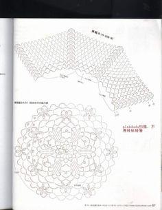 circular japones 5