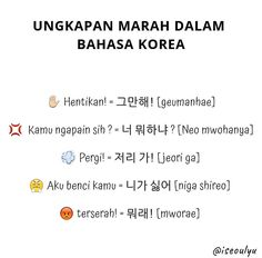 Korean Words Learning, Learn Hangul, Bts Quotes, Learn Korean, Korean Language, South Korea, Thailand, Random