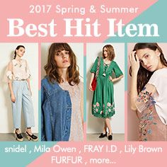 2017 S/S Best Hit Item!