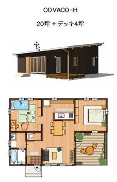 COVACO コバコ 間取り : 鈴木良工務店 BinO FREEQ Small Apartment Plans, Small Apartments, Passive House, Sims, Architect Design, Tiny House, House Plans, New Homes, Floor Plans