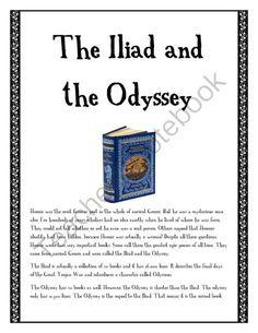 The illiad by homer essay