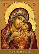 Hot Price Urijk Frameless Oil Painting Virgin Mary Jesus Wall Art Orthodox Icon Religi Oil Painting By Numbers Canvas DIY Modular Painting .more information please click the link Religious Images, Religious Icons, Religious Art, Madonna, Byzantine Icons, Byzantine Art, Religion, Russian Icons, Picture Icon
