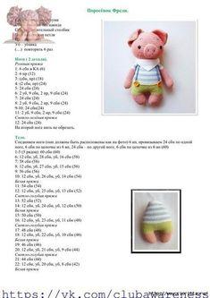 Best 12 Amigurumi Crochet Pattern Hamlet the Pig by littlemuggles on Etsy – SkillOfKing. Crochet Pig, Crochet Doll Pattern, Crochet Patterns Amigurumi, Cute Crochet, Amigurumi Doll, Amigurumi Minta, Crochet Animal Patterns, Doll Patterns, Knitted Dolls