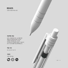 제품디자인 포트폴리오 2020 - 산업 디자인 · UI/UX, 산업 디자인, UI/UX, 산업 디자인
