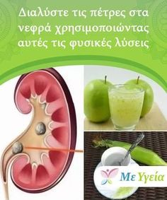 Health Tips, Health And Wellness, Health And Beauty, Health Fitness, Herbalism, Remedies, Hair Beauty, Keto, Healing