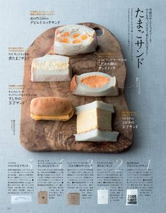35 Ideas design poster food projects for 2019 Food Graphic Design, Menu Design, Food Design, Cafe Food, Food Menu, This Is Your Life, Aesthetic Food, Churros, Food Illustrations