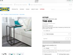 Ikea Side Table, Workspace Desk, Laptop Stand, Black And Brown, Room, Bedroom, Rum