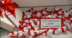 креативные подарки на 14 февраля своими руками