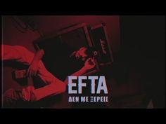EFTA - Δεν με ξέρεις - hiphop.gr