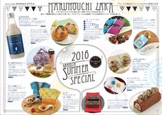 2016 SUMER / GRANSTA Food Graphic Design, Japanese Graphic Design, Menu Design, Layout Design, Desserts Menu, Composition Design, Magazines For Kids, Cafe Food, Web Layout