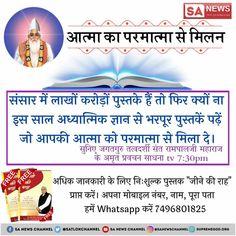bhagwad gita quotes bhagwad gita krishna bhagwad gita karma bhagwad gita the supre #spiritualquotes  #tbt❤️ #lifestyle #art #godisgood