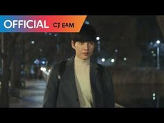 강현민 Kang Hyun Min Feat. 조현아 Hyuna Jo of 어반자카파 URBAN ZAKAPA - Such