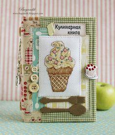 "Моих рук дело: Кулинарная книга ""Мороженое"""