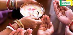 नवरात्र में भूलकर भी न खाएं ये चीजें http://www.haribhoomi.com/news/religion/religion/navratri-vrat-diet-rules/47229.html