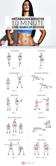 cool Bodyweight At Home Core Warm Up Routine