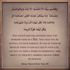 """Prioritize your parents over other daily tasks … An email to someone can wait a couple of hours and so is that phone call able to wait, don't make your parents wait '5 minutes!'. Click to read more: http://proms.ly/1eSkulL   May Allaah make us dutiful to our parents! Aameen!"