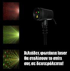 Χριστουγεννιάτικος προβολέας laser  #χριστουγεννιατικός #προβολέας #cometstar #christmaslights Stars, Star