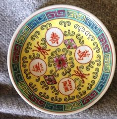 "Vtg #Chinese Mun Shou Yellow Longevity Porcelain Sauce Bowl Jingdezhen 3½"" Marked"