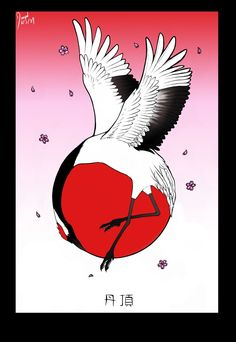 Japanese Crane by Danners-Kananers.deviantart.com on @deviantART