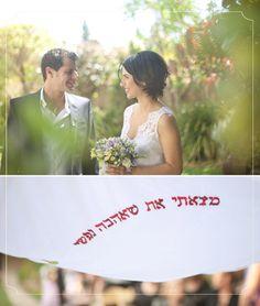 http://urbanbridesmag.co.il/  חתונה בחווה אורגנית  צילום: ליבי קסל וקרן לחמן  wedd.fash.art  עיצוב: נועה ורותם
