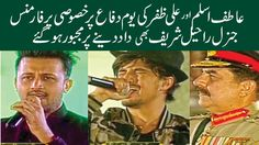 Atif Aslam & Ali Zafar Performance on Defence Day - Raheel Sharif Enjoys