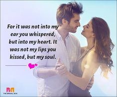 Love Messages For Husband - Not Just My Lips But My Soul