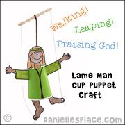Dancing Bible Character Marionette from www.daniellesplace.com