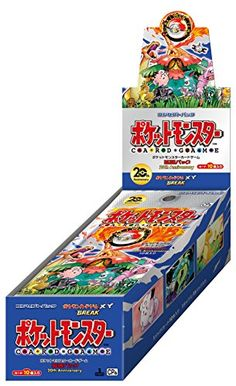 Collectible Trading Card Booster Packs - Pokemon XY Break 20th Anniversary Booster BOX Card Game Japanese ** You can get more details by clicking on the image.