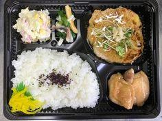 平成28年10月4日(火)ランチメニュー:とうふバーグ/照り焼きチキン/コールスローサラダ/青菜お浸し