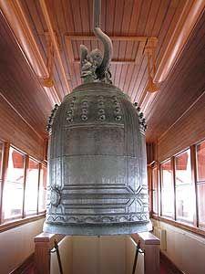 The Pagoda Bell in Reading Pennsylvania