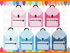 [공유종료]유치원/어린이집 가방 이름표 도안 : 네이버 블로그 Classroom, Kids Rugs, School, Decor, Class Room, Decoration, Kid Friendly Rugs, Decorating, Nursery Rugs