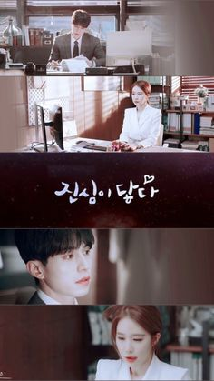 Goblin Kdrama, Yoo In Na, Rich Family, Lee Dong Wook, Touch Me, Touching You, Screenwriting, Your Heart, Korean Drama