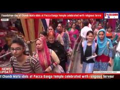 Foundation day of Chandi Mata idols at Pacca Danga temple celebrated with religious fervour