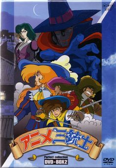 Musketeers, Powerpuff Girls, Vocaloid, My Childhood, Disney Characters, Fictional Characters, Fan Art, Japanese, Manga