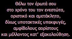 .-Ελένη Μαυρογονάτου