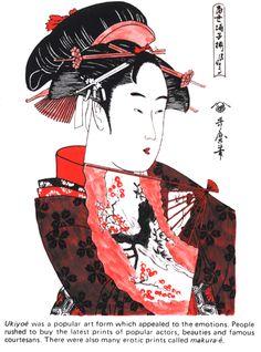 Japanese Ukiyo-e by JNTO