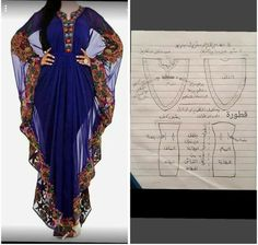 Dress Sewing Pattern - DIY Kaftan - no tutorial - craftIdea Abaya Designs, Blouse Designs, African Fashion Dresses, African Dress, Diy Clothing, Sewing Clothes, Dress Sewing Patterns, Clothing Patterns, Fashion Sewing