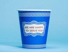 NYC Coffee Cups  Guía Visual 1