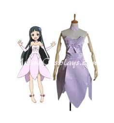 Sword Art Online AI Yui Cosplay Costume