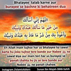 Islamic Images, Islamic Videos, Islamic Teachings, Islamic Dua, Alhamdulillah, Hadith, Surah Al Kahf, Surah Fatiha, Oh Allah