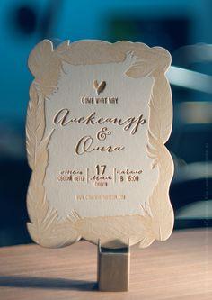 Свадебное приглашение, высокая печать в две краски и вырубка особой формы. #letterpress #wedding #invitation