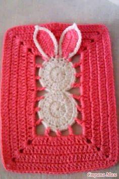 Afghan Crochet Patterns, Crochet Chart, Crochet Squares, Crochet Motif, Crochet Designs, Crochet Doilies, Crochet Daisy, Crochet Unicorn, Easter Crochet