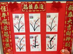 Older Nursery- Chinese New Year display